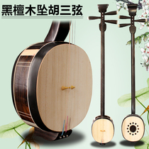 Ebony Three strings pendant piano henan pendant black sandalwood three strings pendant piano three string instrument delivery accessories instrument Accessories