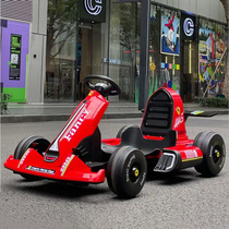 Childrens toy kart drift car Electric car four-wheeled car Male and female children net red stroller charging can sit