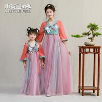 Костюм родитель-ребенок мать-дочь платье ретро Ци грудь платье осенняя одежда китайский стиль маленькая девочка супер сказочный костюм Тан платье