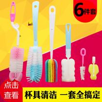 Tasse de brosse éponge de la brosse de nettoyage de bouteilles en verre de la brosse à long manche de la brosse de lavage domestique de 360 degrés de coupe artefact