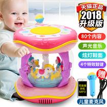 宝宝手拍鼓儿童音乐拍拍鼓可充电0-1-3岁益智6-12六个月婴儿玩具