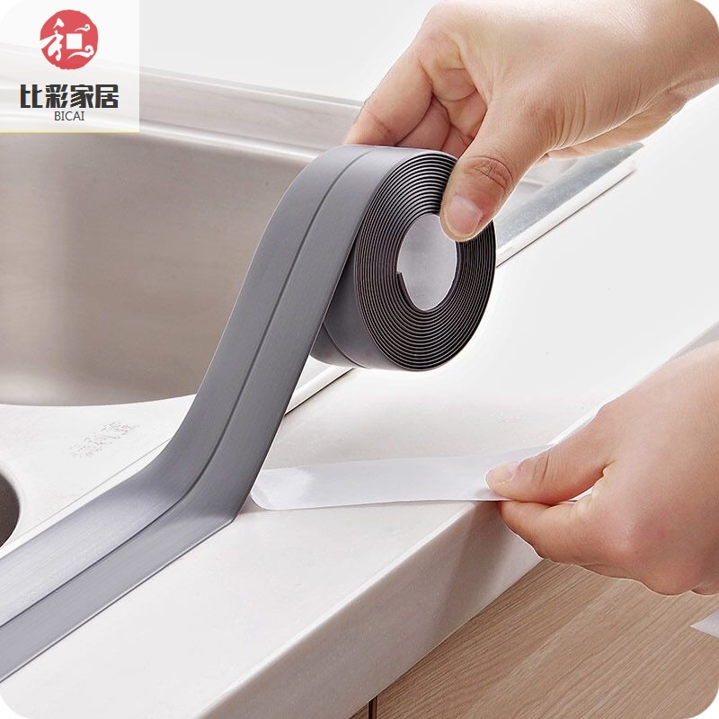 Kitchen mildew-proof and waterproof tape kitchen and toilet sink gap filling seam, toilet wall corner line sticking sealant tape