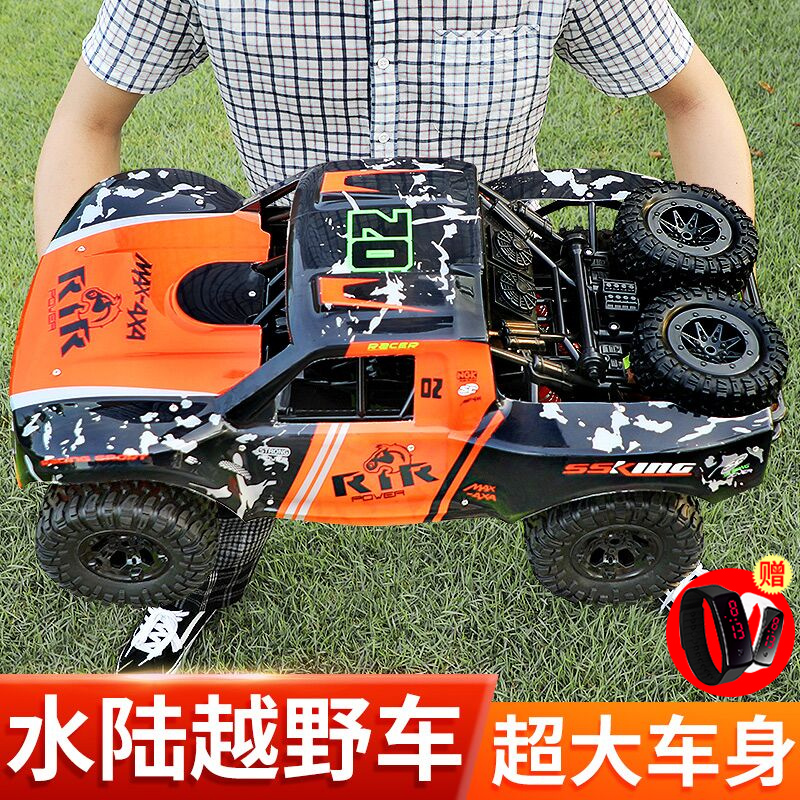 Oversized remote-controlled off-road vehicle four-wheel-drive amphibious climbing racing childrens toy boy rc remote control car