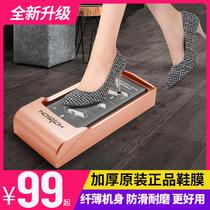 鞋套机家用自动鞋膜机踩脚全自动鞋模机室内一次性套鞋机器脚套机