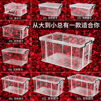 Household thickened toy storage box full-through plastic turn finishing box small book right angle transparent storage box