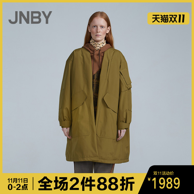 (Same model for shopping malls) JNBY Jiangnan cloth 20 winter new down jacket style fashion 5K8701950