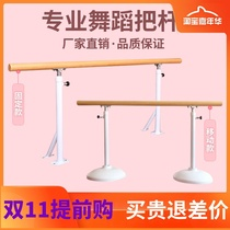 Dance pole dance room fixed professional can lift dance room put the pole home lever press leg move rod