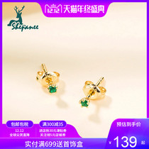 Shepanee Small ear nail silver plated 14k gold simple cute retro green ear stick French small fresh earrings