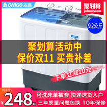 Zhigao washing machine semi-automatic home dual-槓 8.5 kg high-capacity full-wave wheel mini mini-dump dry