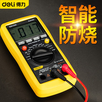 Deli multimeter Digital high precision digital display universal meter Maintenance electrician intelligent burn-proof automatic small portable