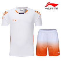 Genuine Li Ning gas volleyball Suit Suit men and women short-sleeved training team clothing custom quick-drying jersey printed number