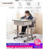 Yucai primary and Secondary School school desks and remedial classes training classroom tables and chairs set childrens learning desk set