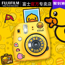 Fuji Camera mini9 package includes a photo paper cute yellow duck model boys and girls 7 8 upgrade
