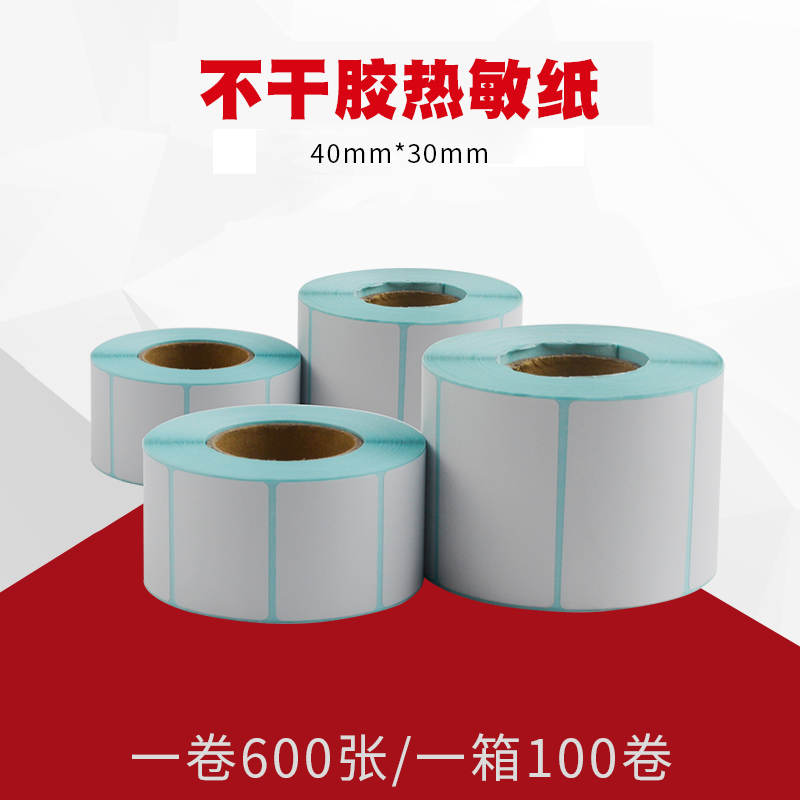 Sticker thermal paper 40x30 60x40 label paper sticker barcode print paper price tag price tag