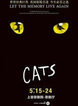 (SkyWheel Ticketing) Shanghai Station « Cats » CATS World Classic Original Musical Show Billets