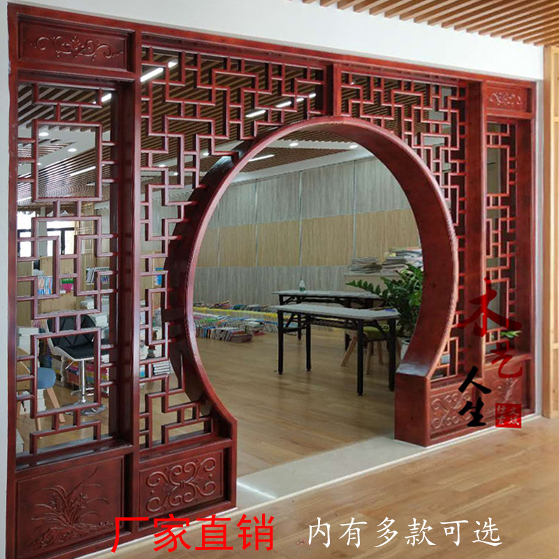 Dongyang wood carving antique Chinese moon cave door flower grid solid wood Bo ancient frame cut off the living room arch Xuanguan moon door
