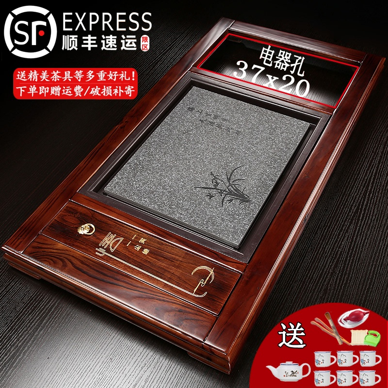 Tea plate home fully automatic single frame without induction cooker electrical hole living room leaching tea sea solid wood tea table