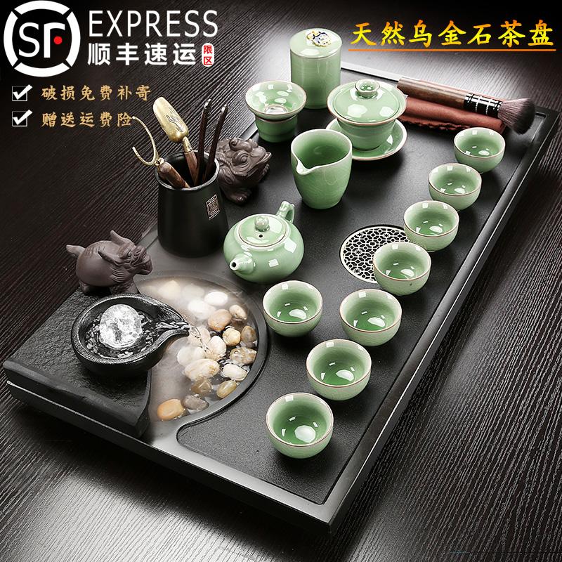 Natural Wujinshi whole tea plate set home ceramic kung fu tea set living room office water atomized tea table
