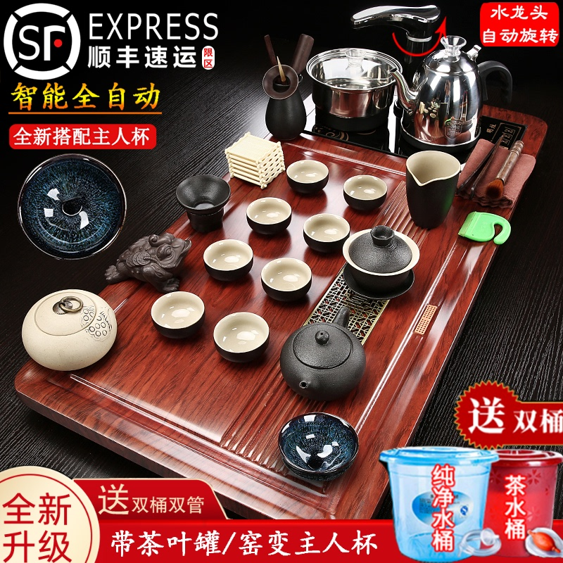Fully automatic tea plate home kung fu tea props complete set of fully automatic one-in-one kettle solid wood living room tea table