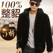 Imported mink fur Mens hooded male mink Mink Collar Lapel hooded men's mink coat man