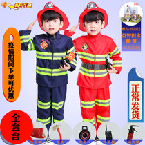 Childrens fireman costume costume child occupation experience cosplay Halloween kindergarten cosplay
