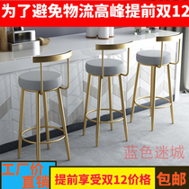 Nordic ins simple golden bar chair backrest high stool subnet red bar stool front restaurant lounge chair