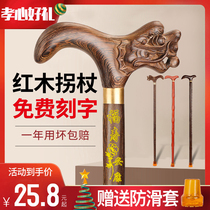 Mahogany old man crutches non-slip old man cane crutches wood faucet crutches chicken wings wooden cane eight sticks