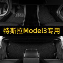 Tesla modèle 3 pieds pads sont entièrement entourés de coussinets de voiture Tesla dédié à haricot 3 tapis velours imperméable à l'eau usine d'origine