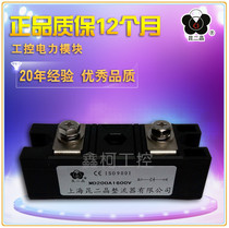 Genuine factory direct rectifier module anti-reverse diode MD200A1600V MD200A-16 MD200A