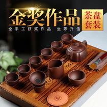 宜兴紫砂壶套装家用功夫茶壶茶盘整套客厅茶具办公室用高端会客