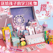 Power stationery set first grade gift box net red stationery learning utensils primary school supplies childrens gift birthday gift girl heart open school gift bag pencil combination must-have prize blessing bag