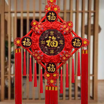 Chinese knot pendant Living room large peach wood Fu character high-end lucky town house entrance back peace knot view wall door hanging decoration