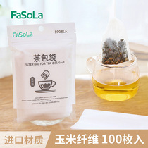 Reverse folding 100 tea bag tea bag disposable tea bag small bag tea bag sub-pack filter bag