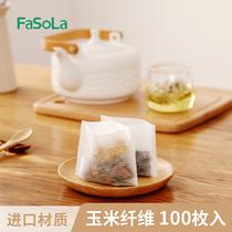 Corn fiber tea bag Tea bag bag Disposable tea bag Tea bag Seasoning bag Filter bag Halogen bag Soup bag