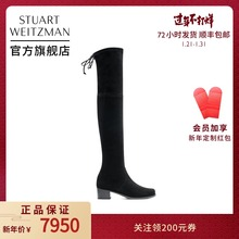Stuart Weitzman / SW Midland thick heel elastic lace up boots women's knee high boots winter