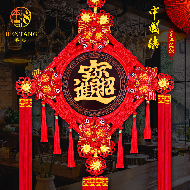 Peach wood fu word Chinese knot living room large Joe moved new home pendant small decoration Xuanguanfu Chinese Festival safe knot