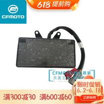 CFMOTO Chunfeng original motorcycle accessories CF250NK LCD instrument code meter speed meter color screen odometer