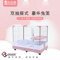 Dayan Rabbit Cage New R81 double drawer anti-spray rabbit cage Rabbit dragon cat guinea pig king villa