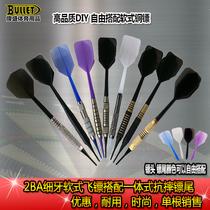 Fléchettes molles ensemble volant standard jouets électronique dart machine tête molle dart conseil bar dart machine souple dart ensemble