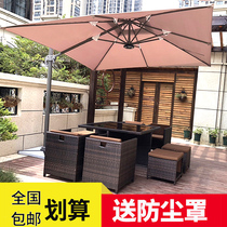Outdoor tables and chairs combination courtyard balcony tables and chairs wicker chairs coffee table simple leisure outdoor waterproof sunscreen rattan chair
