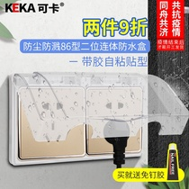 Toilet transparent self-adhesive two double even 86 type switch socket protection cover splash waterproof box