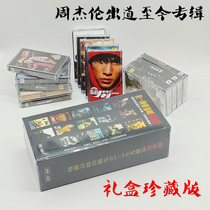 JAY-z Tape JAY-Z 14-disc cassette set debut to the present full set of albums brand-new unopened