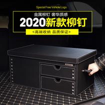 Boîte de queue de stockage de coffre de voiture pour organiser la collection des artefacts boîte de stockage de voiture Bins BMW voiture fournit des bagages