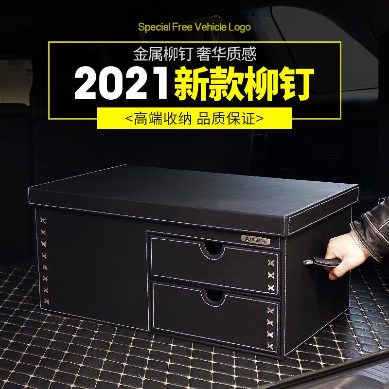 Boîte de queue de stockage de coffre de voiture pour organiser le stockage des artefacts boîte de stock de voiture Mercedes-Benz BMW fournit des bagages