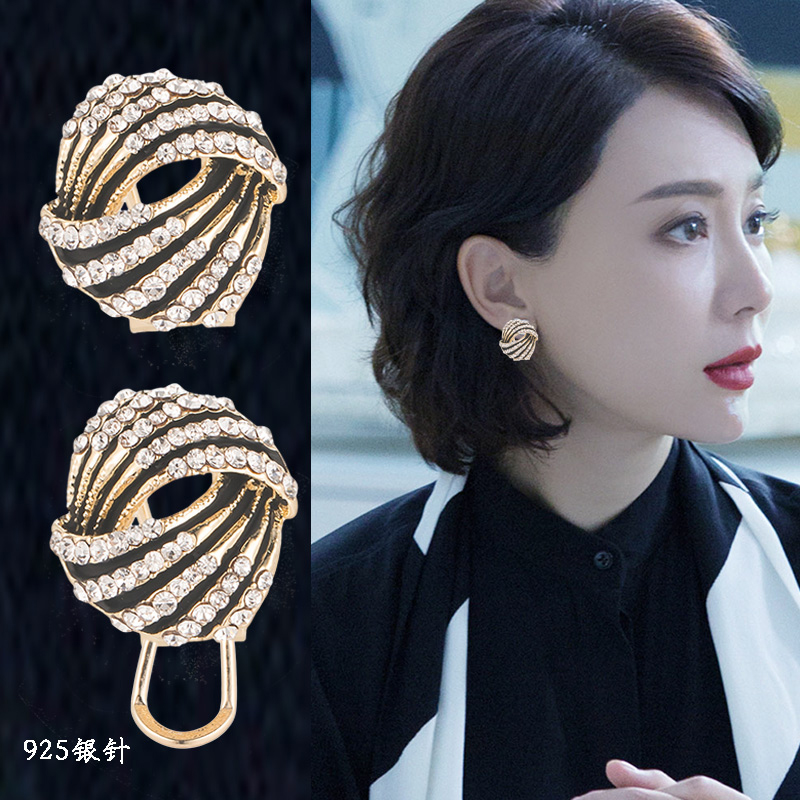 Chen several with the same earrings female pure silver temperament cold wind anti-allergy 2021 new trend earrings high-level earrings