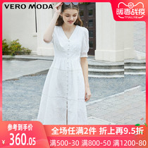 Vero Moda2020 spring and summer new cotton V-neck waist was thin embroidery French dress) 32017B514