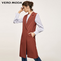 Slit at the Vero Moda winter vest