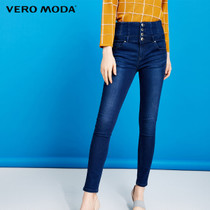 Vero Moda autumn washed high waist jeans