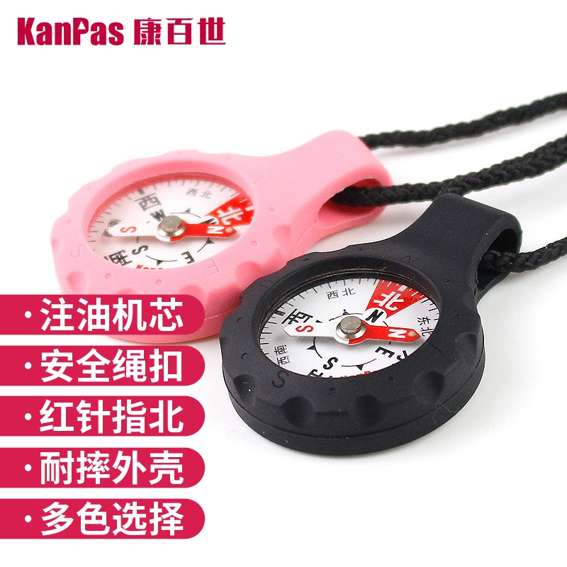 Compass Childrens primary school students use red arrows in Chinese and English to refer to the North Science mathematics class with the size number refers to the North Needle
