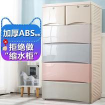 Oversized thickened chest-type storage cabinet childrens wardrobe storage cabinet five buckets plastic baby wardrobe storage box